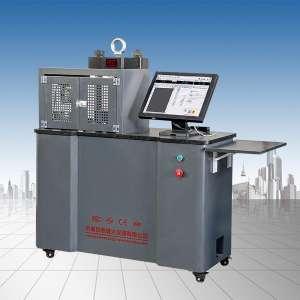 NJ-160A型保温砂浆搅拌机